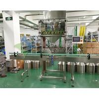 瓶装盐自动灌装机-北京星奥食用盐灌装生产线