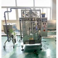 全自动制袋称重包装机-北京洗衣粉制袋型-