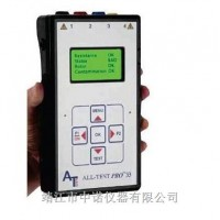 ATP33美国桑美交流感应鼠笼电机检测仪