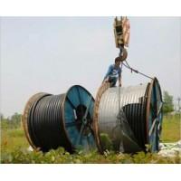 上海工业园电线电缆回收 无锡砀山电缆线回收 苏州工业园电缆线回收