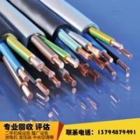 明光市回收电线电缆高价回收