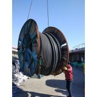 五河县回收二手电缆线欢迎您来电13818559863