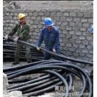 杭州萧山旧电缆线回收多少钱。宁波慈溪高价回收电线电缆公司