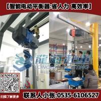 300/600kg悬浮电动平衡葫芦 智能电动平衡吊手柄定制