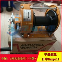GM-3-NSIL/GM-5-NSIL双向自锁手摇绞盘机
