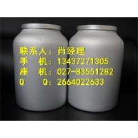 醋酸泼尼松原料药生产厂家,醋酸泼尼松原料药现货,醋酸泼尼松原料药价格