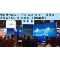 义乌国际微商展【411】义乌电商展