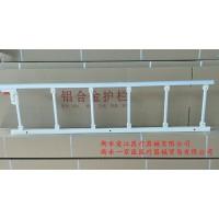 衡水铝合金护栏生产厂  加工定做病床床档 病床护栏