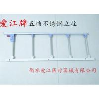 家用防摔床档 铝合金折叠护栏挡板 医用病床护栏