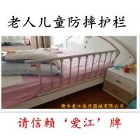 婴儿防摔床档 铝合金护栏折叠 儿童围栏护理床护栏老人床