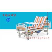 多功能瘫痪护理床医疗病床左右翻身家用大小便康复病床