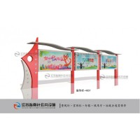 安徽芜湖户外宣传栏,工厂低价促销,可定制款式多