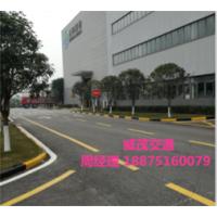 重庆道路划线、重庆车库划线、重庆热熔划线、重庆厂区划线