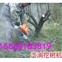 铲式挖树机/轻便式移苗机