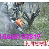 挖树机 带土球起树苗机厂家