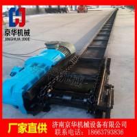 煤矿用刮板输送机 40T刮板输送机