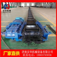 经过质量检测 40T刮板输送机 型号齐全