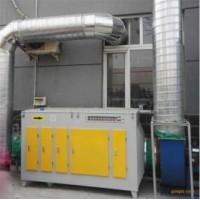 环保设备生产厂家,光氧催化废气处理设备价格,专业生产,上门安装