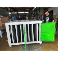 河北邯郸哪家环保设备好,活性炭环保柜价格,中博环保厂家直销,上门安装