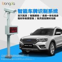 苏安士标准型LED显示屏车牌识别管理系统