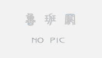 2019  CPF(武汉)国际名鸽展6月14-6月16